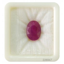 African Ruby Gemstone Fine 15+ 9.4ct